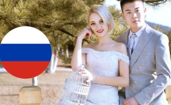 Russische Frauen heiraten Tipps