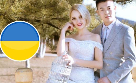 Ukraine Frauen heiraten Erfahrungen
